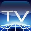 エリアフリーTV(StationTV i) - iPhoneアプリ