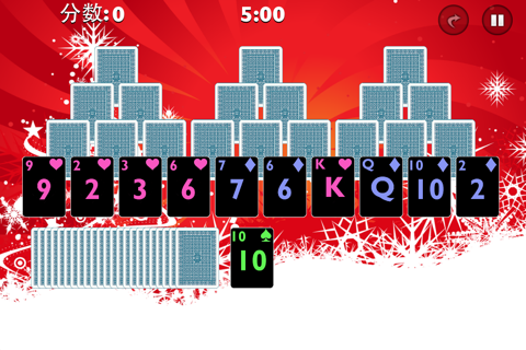 Tri Xmas Tree Solitaire screenshot 2