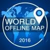 世界オフラインマップ+音声ナビゲーターとビデオダッシュカム