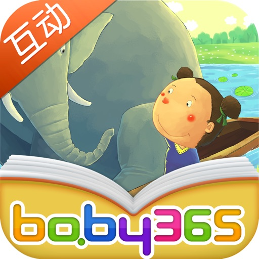 Cao Chong Weighed Elephant-baby365 icon