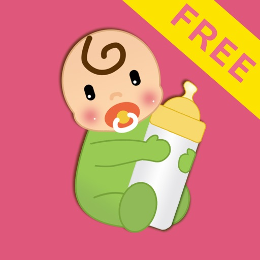 Baby Daily Activity Tracker tools iCareRoom Free
