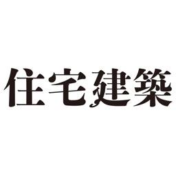 隔月刊住宅建築 じゅうたくけんちく By Ractive Corp