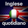 Inglese quotidiano - iPhoneアプリ