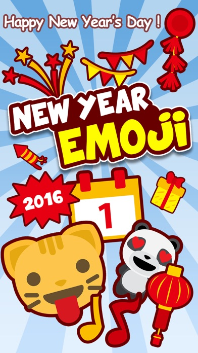 New Year Emoji - Holiday Emoticon Stickers & Emojis Icons for Message Greeting screenshot one