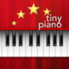 Tiny Piano - Winzig Klavier