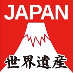 Slide puzzle:Pazusura-World Heritages in Japan