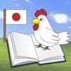TS読書 - 日本語書籍紹介ラノベ標準版 (TSRBooks)
