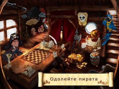 Скачать Шах и мат - Великолепная программа, обучающая шахматам, для детей и всей семьи