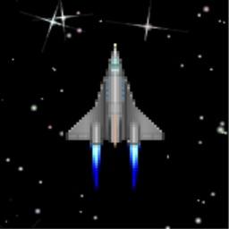 Laser Ship™