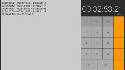 Simple Timecode Calculatorのおすすめ画像2