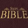 スワイプバイブル - 現代英語パラレル聖書