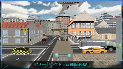 市路面電車運転指揮シムの3Dのおすすめ画像4