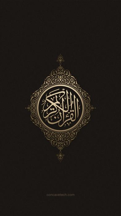 Quran Swahili screenshot one