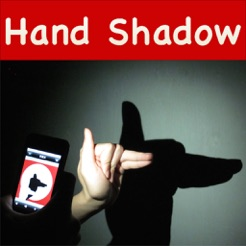 ‎Hand Shadow Guide