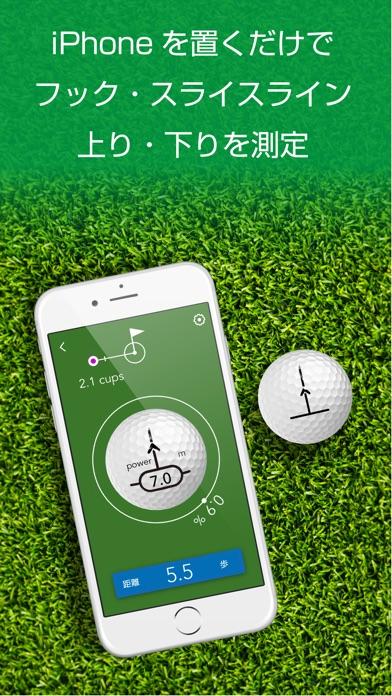 パット名人 - ゴルフのパットが上達するト... screenshot1