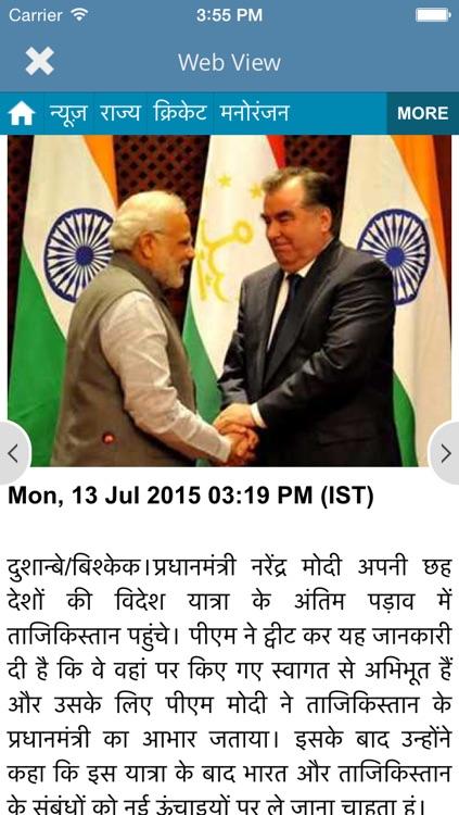 Hindi News - India News in Hindi (Today, Breaking, Delhi, Bollywood etc)