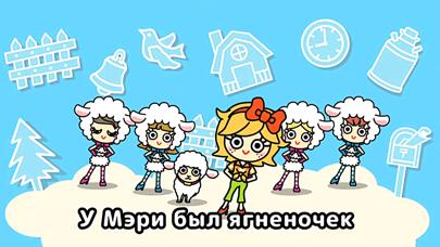 【ロシア語】えほんであそぼ!じゃじゃじゃじゃんのおすすめ画像5