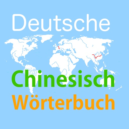 Deutsche Chinesisch Wörterbuch