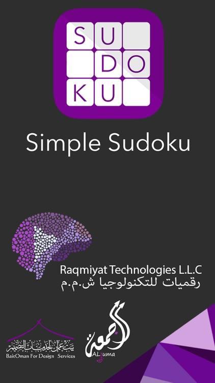 Simple Sudoku for Apple Watch