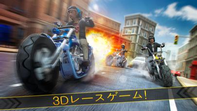 バイク ライダー '16 . 無料 モンスター オートバイ レース ゲーム フリー ストライク アプリのおすすめ画像1