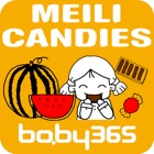 Meili & Candies-baby365 icon