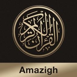 Quran Amazigh