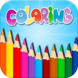 Coloring Books For Kids TD