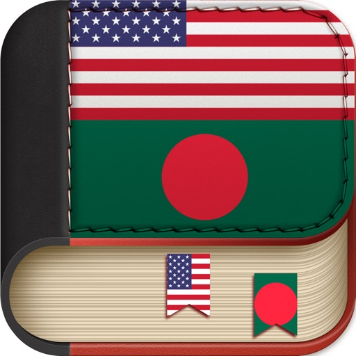 Offline Bengali to English Language Dictionary | Apps | 148Apps