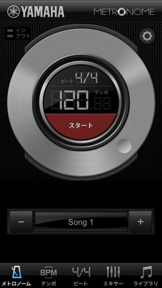 Yamaha METRONOMEのおすすめ画像1