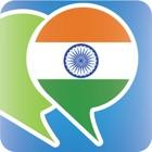 ヒンディー語会話表現集 - インドへの旅行を簡単に icon