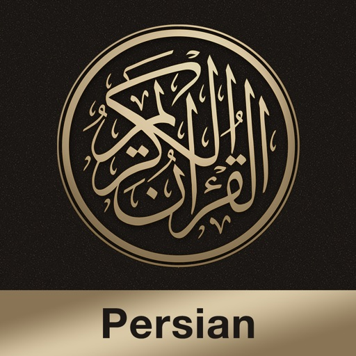 Quran Persian