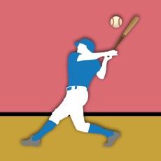 Activities of Hit Home Run