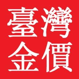 Taiwan's gold HD