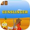 神枪牛仔射击:2D高清滑稽免费游戏