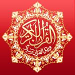 Coran Tajwid - القران الكريم تجويد pour pc