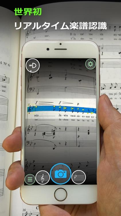 楽譜カメラ screenshot-0