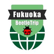 福冈博多旅游指南地铁日本九州甲虫离线地图 Kyushu Hakata travel guide and offline city map, BeetleTrip metro train trip advisor