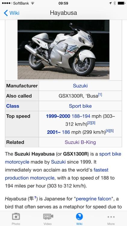 iSportbike screenshot-3