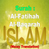 Al Quran Surah with Malay Translation. Customize and share quran verses as e-cards