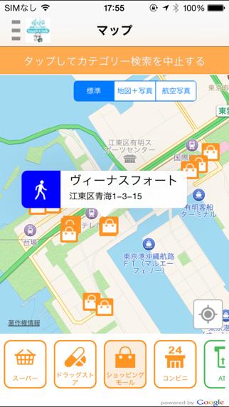 指さし会話 タイ語版-日本 touch&talkのおすすめ画像5