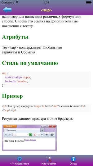 Spravka store Справка от врача Лубянка