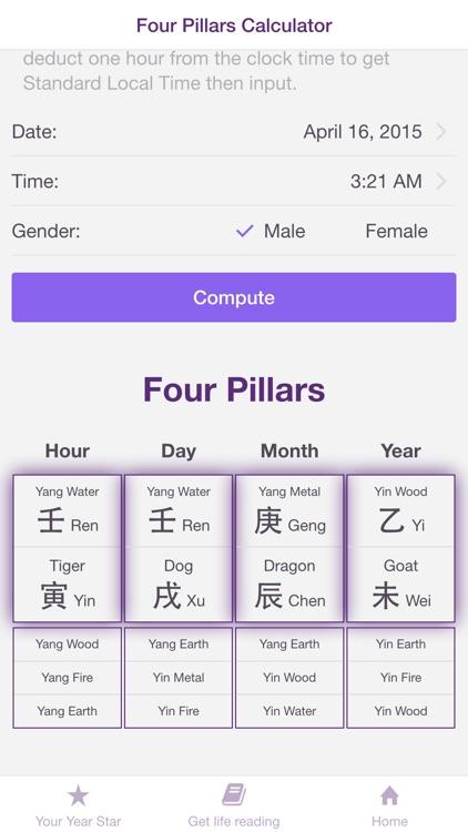 Chinese Destiny Stars Astrology screenshot-4