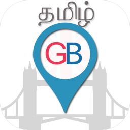 Tamil GB