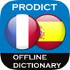Francés <> Español Diccionario + Entrenador de vocabulario