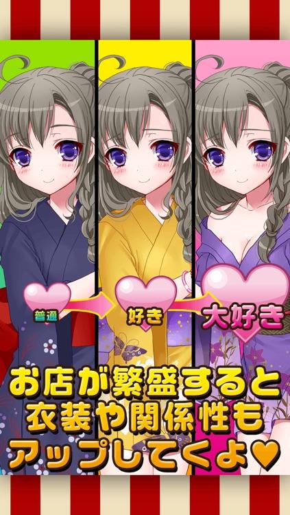 お祭少女と秘密のレシピ(美少女×料理ゲーム) screenshot-3