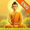Buddhism and Mindfulness Meditation - iPhoneアプリ