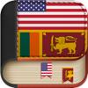 Offline Sinhala to English Language Dictionary - Naira Khalapyan