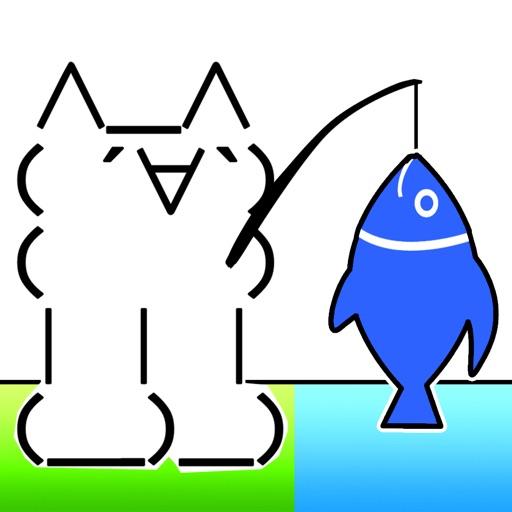 Manga cat fishing