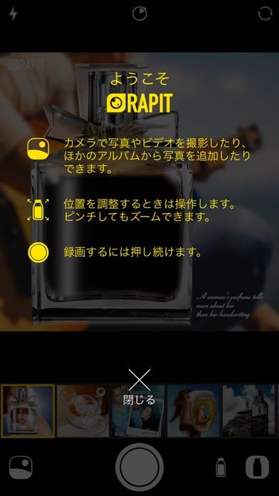 PIP カメラ - Rapit (写真加工,レイアウト,コラージュ for インスタグラム)スクリーンショット5