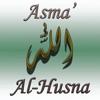 Asma' Al-Husna (99 Names of Allah)